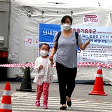 Panic over South Korean coronavirus outbreak