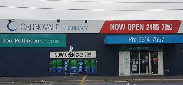 Vote of confidence as govt expands pharmacy project